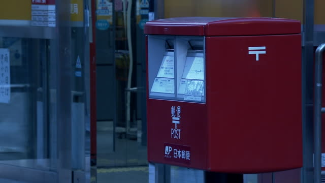 vídeos y material grabado en eventos de stock de post box, tokyo, japan - buzón postal