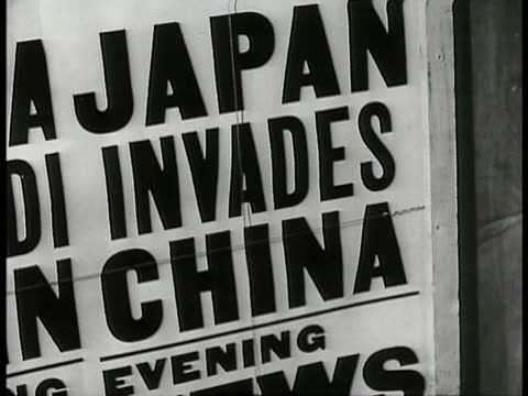 Poster 'Japan invades China' Japanese soldiers exiting boat via ramp gang plank Japan flag FG WS Field of houses huts burning on fire MS Four Chinese...