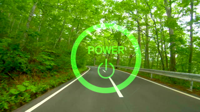Power button and forest road