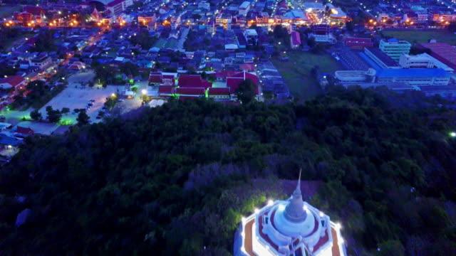 PranakornKiri (KaoWang), Phetchaburi, Thailand
