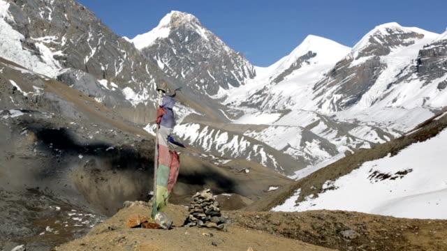 Prayer Flags on a Mountain Summit, Nepal