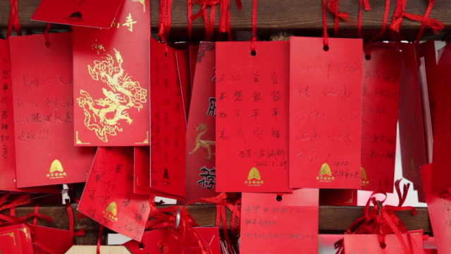 td cu prayer offerings for good luck at temple fair to celebrate chinese spring festival / xi'an, shaanxi, china - religious equipment stock videos & royalty-free footage