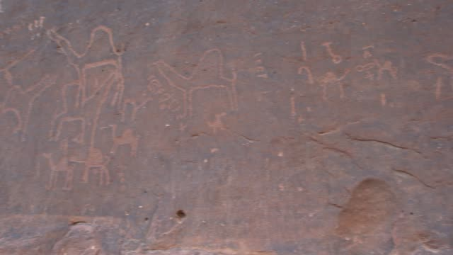 Prehistoric Thamudic Inscriptions And Graffiti  In Wadi Rum Desert, Jordan