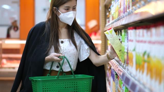 食料品店で保存食品 - 商品点の映像素材/bロール