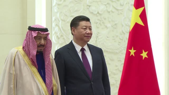 president xi jinping welcomes visiting saudi king salman to beijing as china pursues a charm offensive towards the middle east where it has... - china east asia stock videos & royalty-free footage