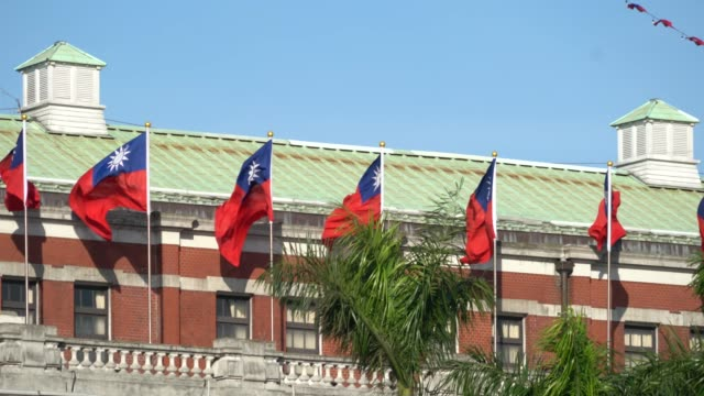 presidential office building, taipei taiwan - authority stock-videos und b-roll-filmmaterial