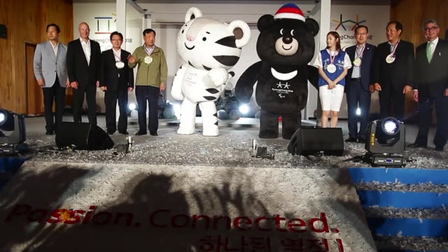 press event to introduce the mascots for the pyeongchang 2018 winter olympics on july 18 2016 in pyeongchanggun south korea - südkorea stock-videos und b-roll-filmmaterial