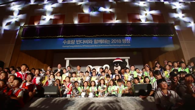 press event to introduce the mascots for the pyeongchang 2018 winter olympics on july 18 2016 in pyeongchanggun south korea - korea stock-videos und b-roll-filmmaterial