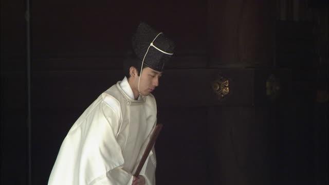 WS ZO Priest at Meiji Shrine, Tokyo, Japan