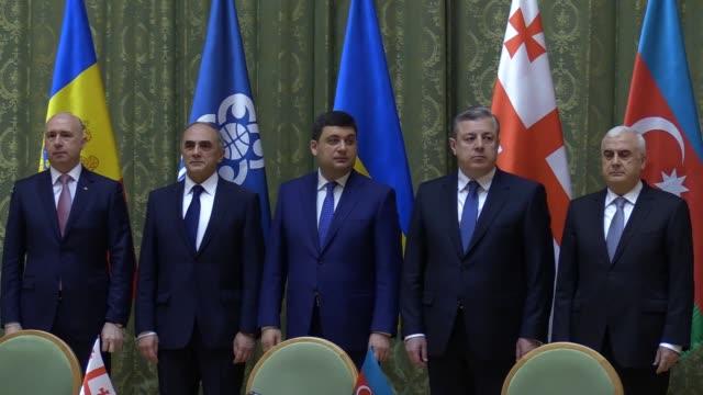 Prime Minister of Moldova Pavel Filip GUAM Secretary Genera Altai EfendievUkraine's Prime Minister Volodymyr GroysmanGeorgian Prime Minister Giorgi...