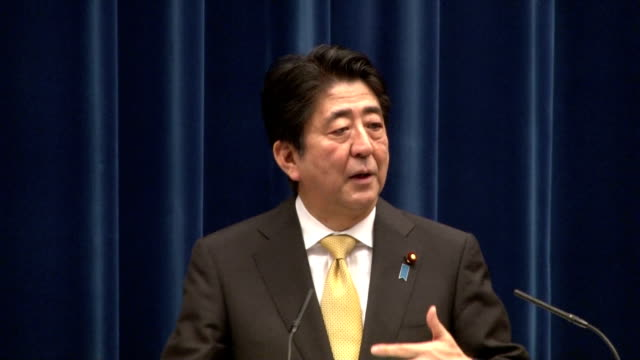 Prime Minister Shinzo Abe made the announcement at the news conference to mark the end of the 245day extended Diet session the longest in postwar...