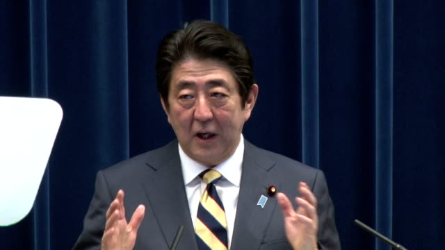 stockvideo's en b-roll-footage met prime minister shinzo abe said monday he aims to maintain his ruling coalition's majority in the upper house election slated for this summer to... - minister president