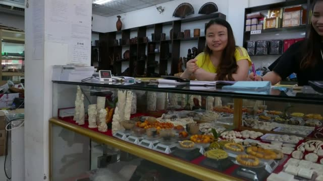Prince William appeal to save African elephants T15031639 Vientiane **Undercover Filming** SHOTS POVs Unseen reporter enters jewellery shop in...
