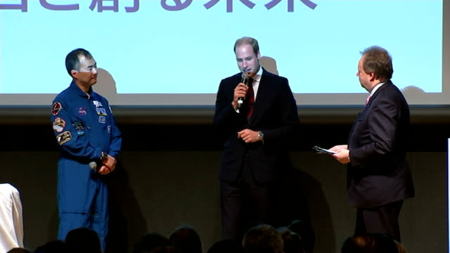 day 2 ****some japan tokyo ext prince william the duke of cambridge greeted by emperor akihitoand empress michiko prince william meeting sumo grand... - emperor of japan stock videos and b-roll footage