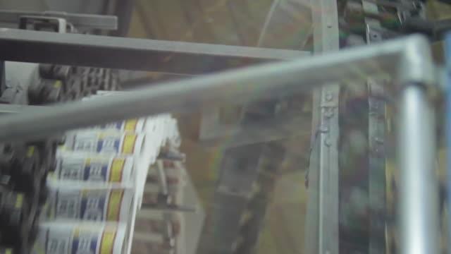 printing machine working - 永久運動点の映像素材/bロール