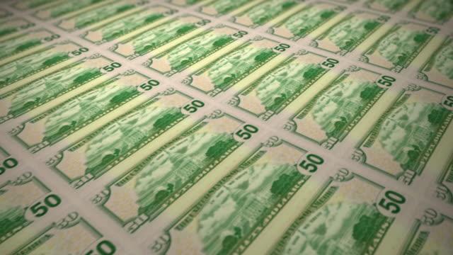 印刷新しい 50 ドル紙幣バックサイド(ループ - 永久運動点の映像素材/bロール