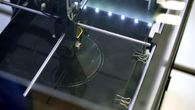 vídeos y material grabado en eventos de stock de impresión en 3d  - two dimensional shape