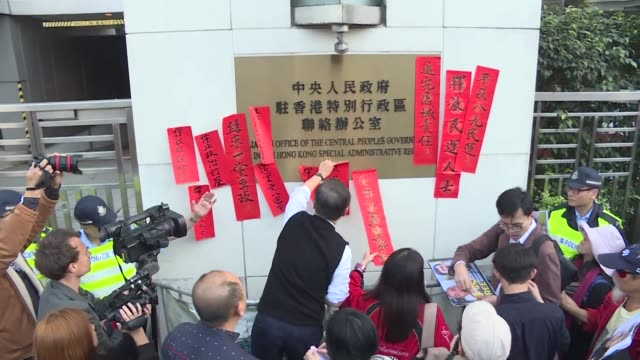 pro democracy activists stage a protest outside beijing's liaison office in hong kong, demanding the release of chinese human rights lawyer wang... - human stage stock videos & royalty-free footage