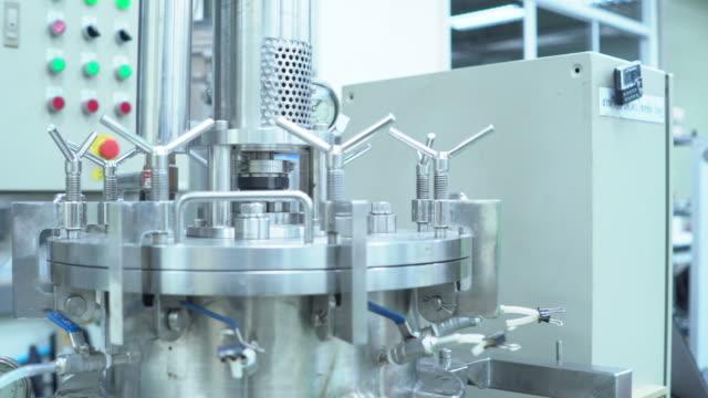 食品加工工場工場の生産ライン - 食品工場点の映像素材/bロール