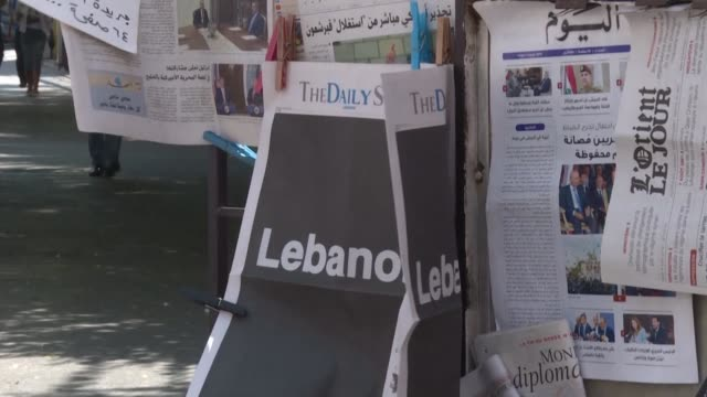 prominent lebanese daily appears on newsstands with a black front page in the second such protest by a local paper in less than a year over the... - lebanon country stock videos & royalty-free footage