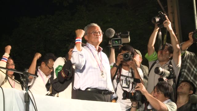 protest leader suthep thaugsuban announced plans to set up a parallel government monday as thailand's premier called a snap election to try to defuse... - parallel stock videos & royalty-free footage