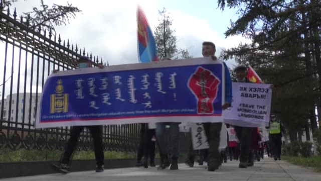 protesters greet chinese foreign minister wang yi on a visit to ulaanbaatar, as mongolians gather in the capital to speak out against beijing's... - independent mongolia stock videos & royalty-free footage