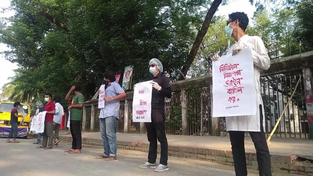 protesters hold placard in front of national press club in dhaka bangladesh on tuesday may 05as they demand release of a bangladeshi journalist... - trespassing stock videos & royalty-free footage