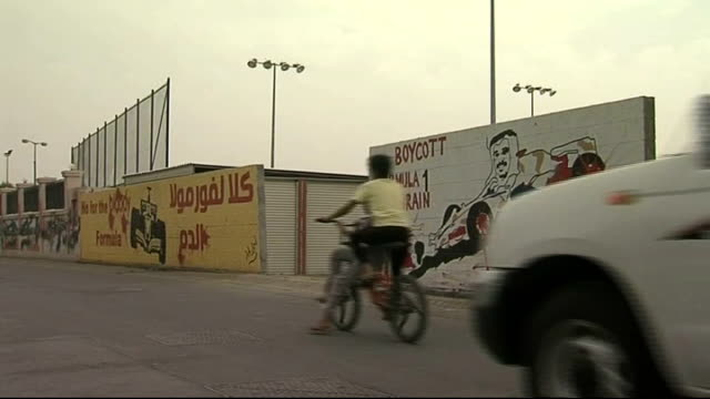 protests continue ahead of bahrain formula one grand prix; bahrain: manama: ext skyscrapers and other high rise buildings under construction seen... - ダウ船点の映像素材/bロール