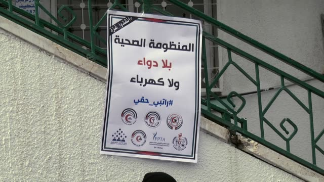 Public health authorities in the blockaded Gaza Strip on Thursday warned against the possible spread of disease due to the ongoing breakdown of the...