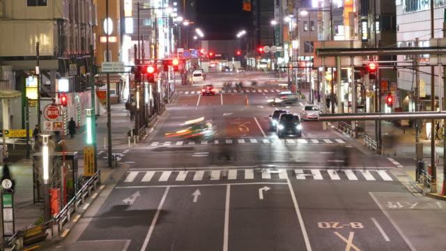 公共の交通輸送 - 流れる点の映像素材/bロール