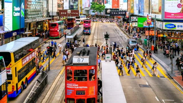 öffentliche verkehrsmittel in der stadt - hongkong stock-videos und b-roll-filmmaterial