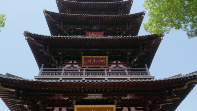la ws td puming pagoda, hanshan temple, suzhou, jiangsu province, china - chan buddhism stock videos & royalty-free footage
