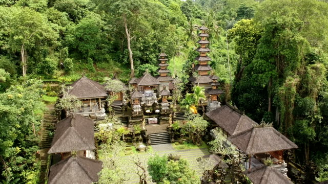 Pura Gunung Lebah Temple in Ubud Rainforest, Indonesia