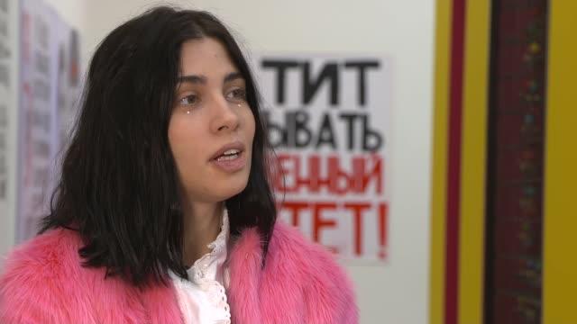 Pussy Riot founder Nadezhda Tolokonnikova interview ENGLAND London Saatchi Gallery Reporter sat with Tolokonnikova Nadya Tolokonnikova Reporter Actor...