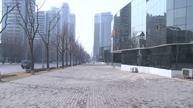 pyongyang north korea city views - pyongyang stock videos and b-roll footage