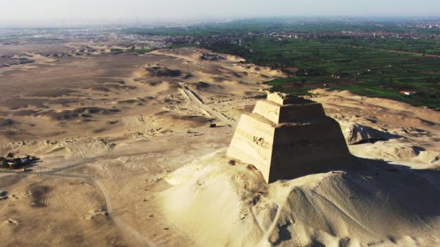 pyramid at Meidum, Egypt