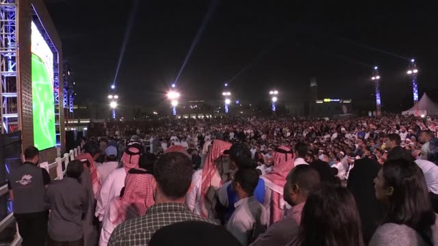 Qatar fans react in Doha after win over UAE in Asian Cup semi final