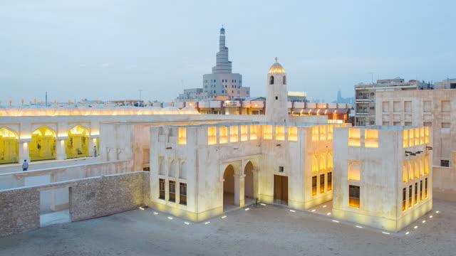 qatar, middle east, arabian peninsula, doha, the spiral mosque of the kassem darwish fakhroo islamic centre in doha - doha stock videos & royalty-free footage