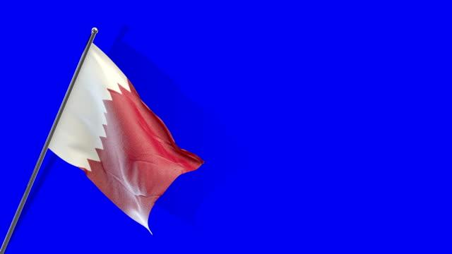 vidéos et rushes de riyal du pavillon rising - qatar