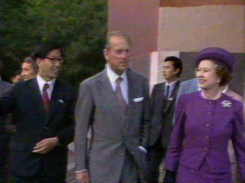 Queen Elizabeth and Prince Philip admire the ancient tombs at the Valley of Emperors during their Royal visit to China October 1986