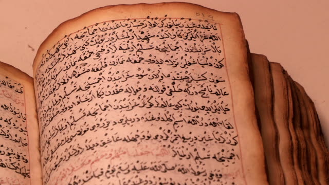 quran, books, arabic - koran stock videos and b-roll footage