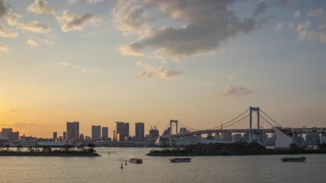 レインボーブリッジ日本 - 橋点の映像素材/bロール