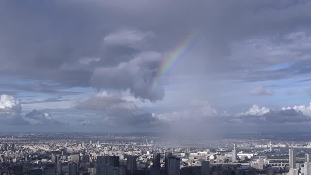 AERIAL, Rainbow, Tokyo, Japan