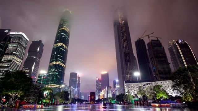 T/L WS Rainy Twin Towers Night / Guangzhou, China