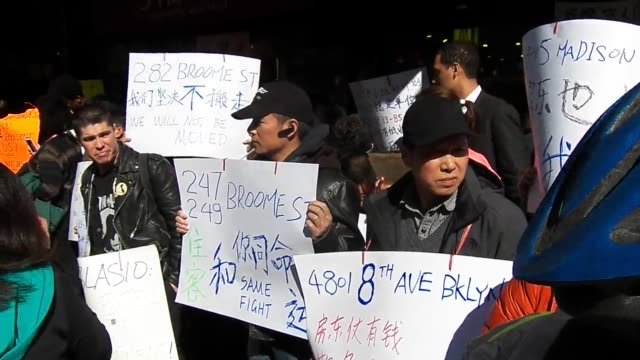 A Rally to Protect Chinatown and the Lower East Side from Gentrification was held today at 8385 Bowery in New York City's Chinatown and Lower East...