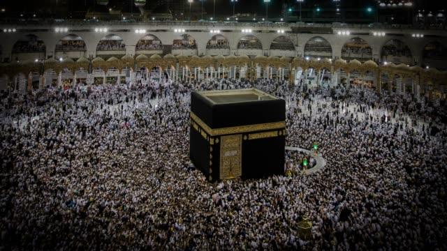 ramadan in saudi arabia - turks fruit stock videos and b-roll footage