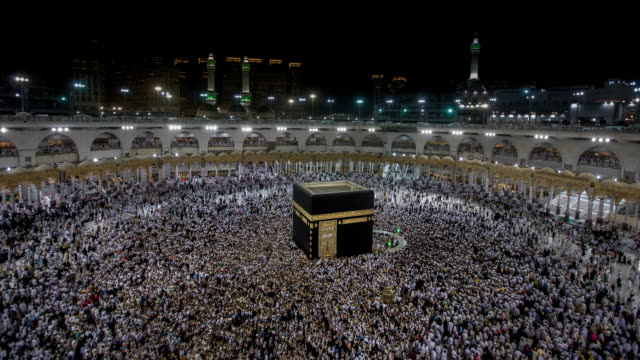 ramadan kareem in mecca saudi arabia - eid mubarak stock videos & royalty-free footage