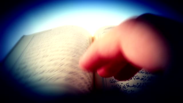 reading holy qur'an - koran stock videos and b-roll footage