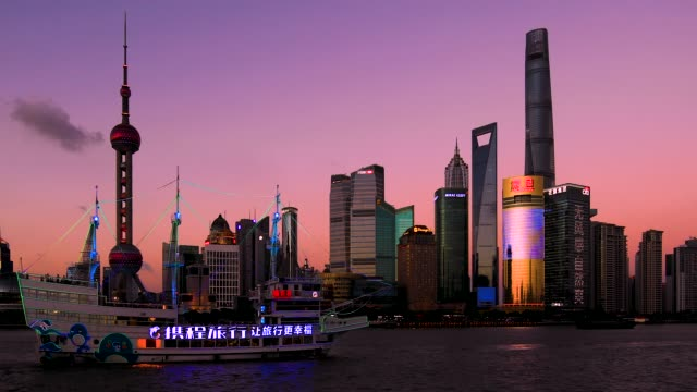 real time 4 k: shanghai skyline at dusk - east china stock videos & royalty-free footage