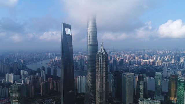 リアルタイム上海陸家嘴金融街の空撮 - 上海点の映像素材/bロール